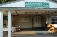 Old stillwater masjid building (4)